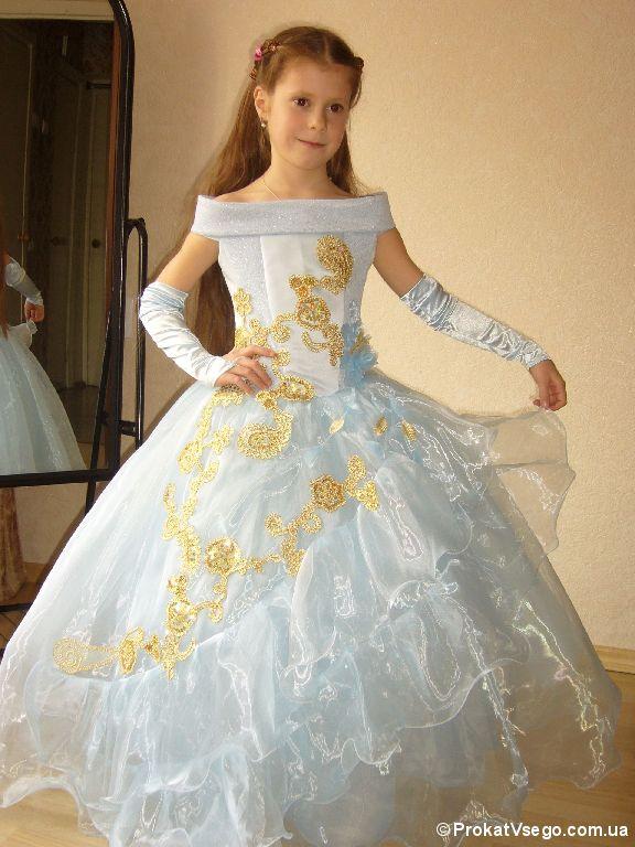Купить Платье Для Полных В Самаре
