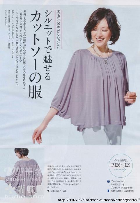 Сшить блузка для полных женщин своими руками